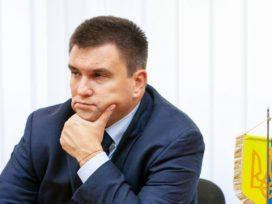 Климкин прокомментировал осквернение могилы Бандеры в Мюнхене