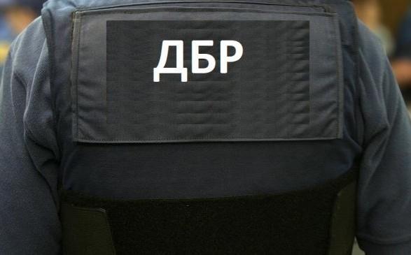 ГБР завершило основной конкурс на замещение должностей следователей