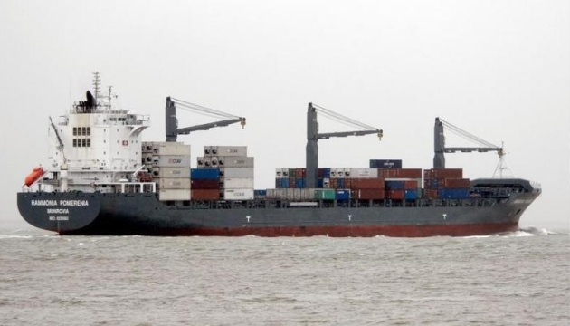 Нигерийские пираты захватили судно с поляками и украинцем – СМИ