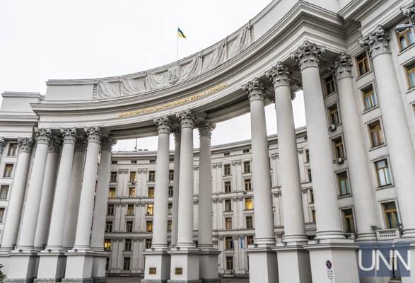 В МИД прокомментировали заявление Будапешта по консулу в Берегово