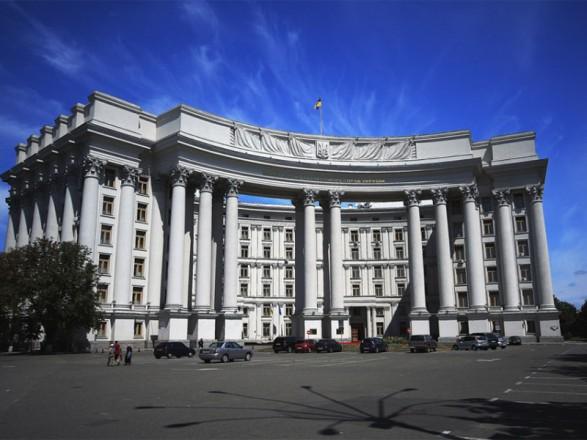 МИД требует от РФ прекратить дискриминацию коренного народа Крыма