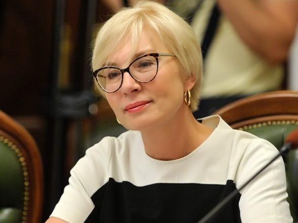 """Денисова: моряк судна """"ЯМК-0041"""" прибыл на территорию Украины"""