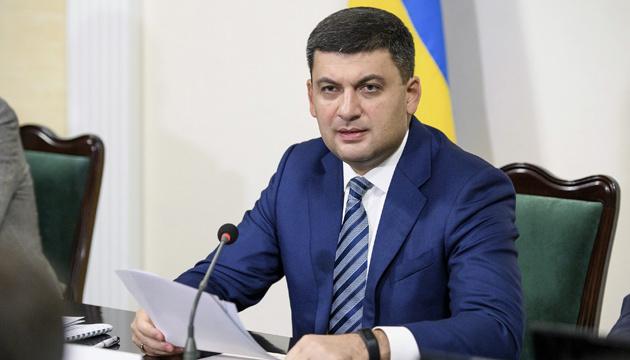 Гройсман сказал, сколько украинцев в этом году получили бесплатную правовую помощь