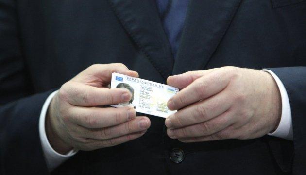 Украинцы со следующего месяца смогут обменять паспорт на ID-карточку