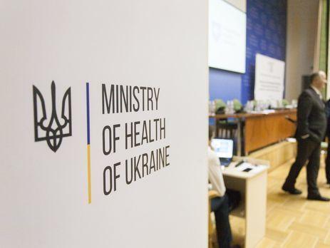 Комитет поддержал обращение о несоответствии занимаемым должностям руководства МОЗ