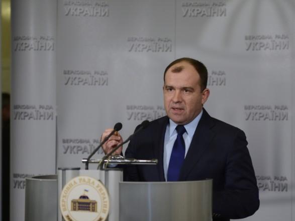 Рада не поддержала снятие неприкосновенности с Колесникова