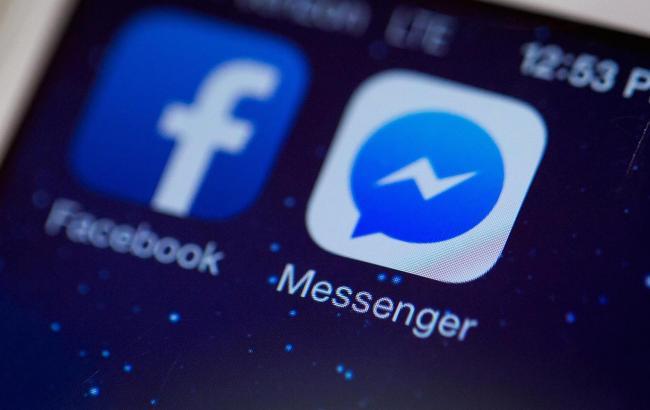 Facebook изменил приложение Messenger