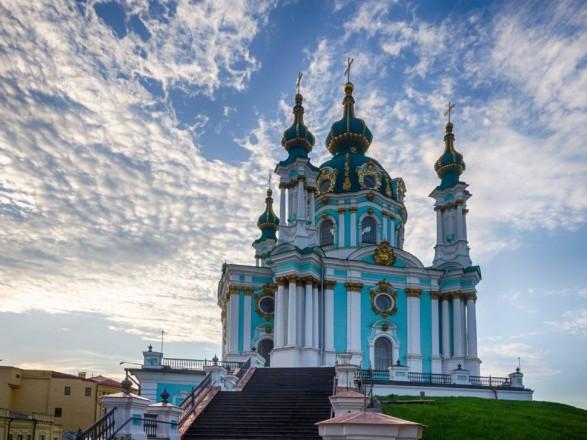 Передаче Андреевской церкви Вселенскому патриархату включили в повестку дня четверга