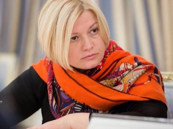 Геращенко сообщила, что Хуг признал свою фразу неудачной