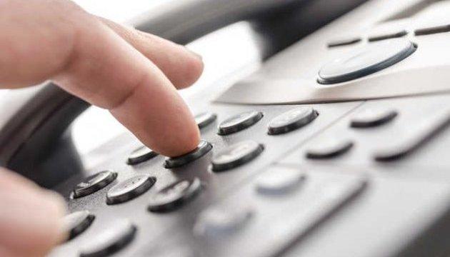 В Украине с завтрашнего дня дорожает телефонная связь