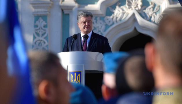 Президент поздравил Героя Украины Владимира Гринюка с днем рождения