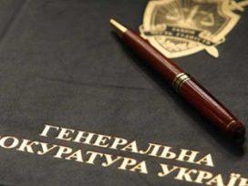 ГПУ завершила следствие в отношении четырех экс-беркутовцев