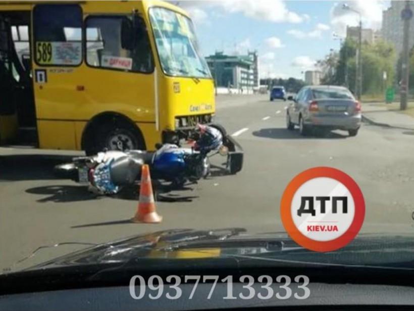 В Киеве маршрутка сбила мотоциклиста (ФОТО)