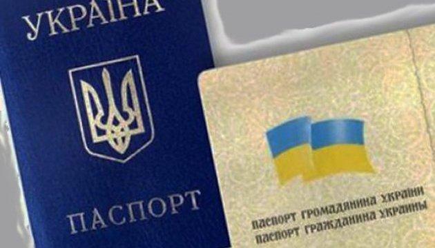 """Онлайн-сервис """"Электронная очередь"""" заработал по всей Украине — ДМС"""