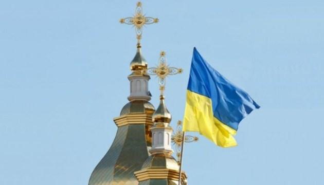 Синод УПЦ КП изменил форму титула предстоятеля