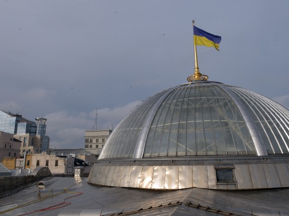 На ремонт купола ВРУ потратили 6,7 млн гривен