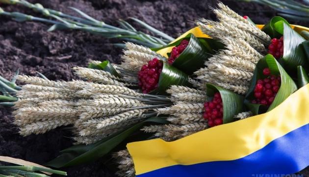Где бы ты ни был — отдай дань памяти жертвам Голодомора!