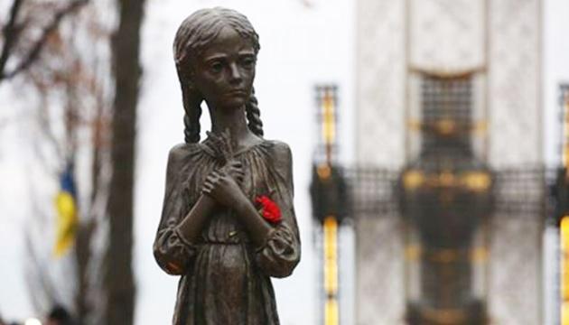 Рада проведет мемориальные слушания памяти жертв Голодомора