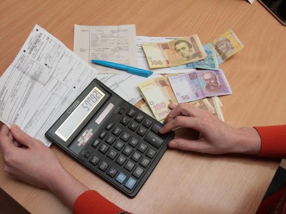 Рев: 44% украинцев получают государственную помощь