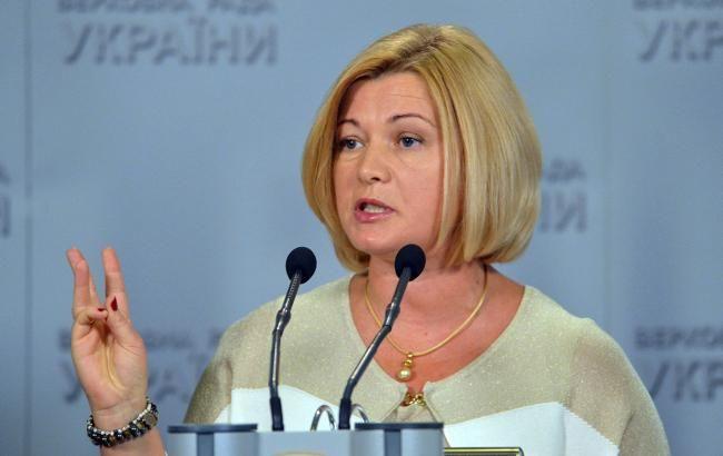 В миротворческой миссии на Донбассе женщины должны составлять значительный процент, - Геращенко