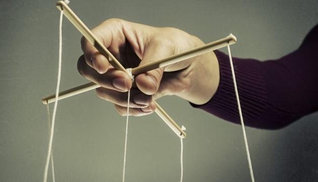 Управление людьми в нестабильном мире. Виды манипуляций