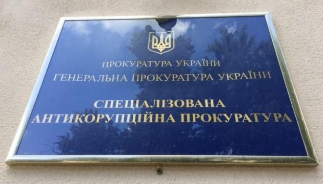 САП завершила следствие в отношении судьи Подольского райсуда столицы