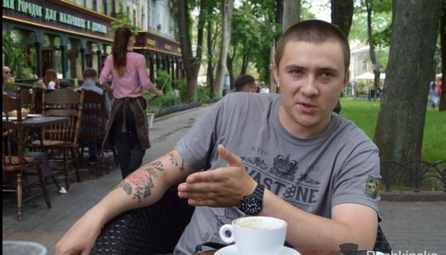 """Экс-лидер Одесского """"Правого сектора"""" говорит, что за ним следят"""