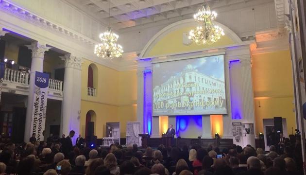 Порошенко поздравил Укринформа со 100-летием