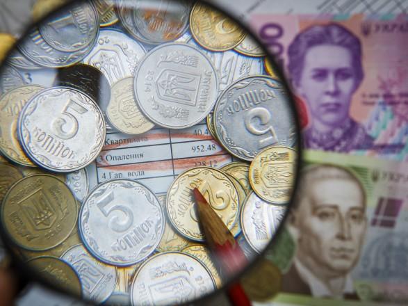 Минсоцполитики обнародовало свой проект монетизации субсидий