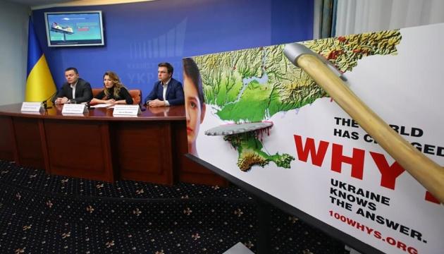 Агрессия РФ против Украины: МИП заявил о старте информкампании в Буэнос-Айресе