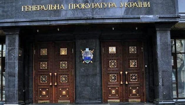 О подозрении по делам Майдана сообщили 442 лицам — ГПУ