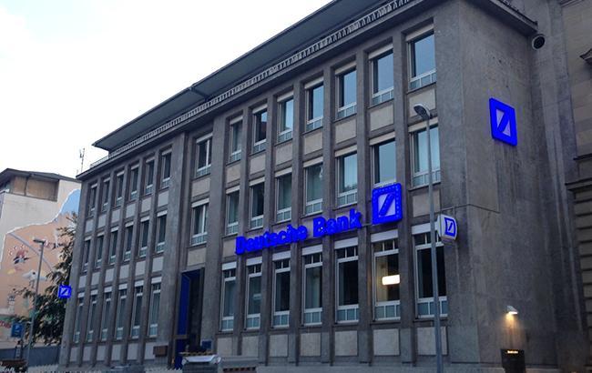 В Deutsche Bank проводят обыски из-за подозрения в отмывании денег