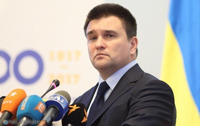 """Результаты """"выборов"""" на Донбассе не создают никаких правовых последствий и не будут признаны, - МИД"""