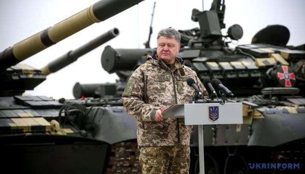 Военное положение в Украине: как это работает