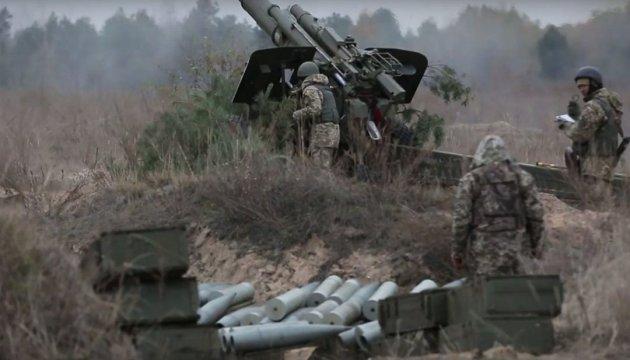 Профессиональный праздник отмечают ракетчики, артиллеристы и военнослужащие инженерных войск