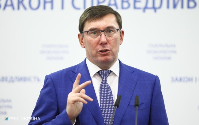 Луценко прокомментировал отказ президента уволить его с должности