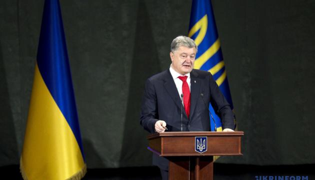Президент назвал Томос грамотой о духовной независимости Украины