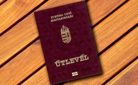 Венгрия перенесла из Берегово выдачу своих паспортов - Москаль