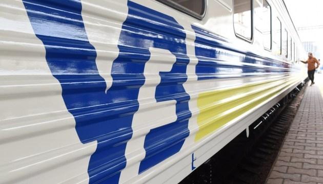 Укрзализныця ограничила продажу билетов на поезда дальнего следования в декабре