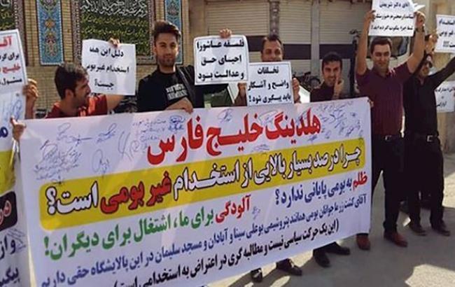 В Иране прошли антиамериканские демонстрации