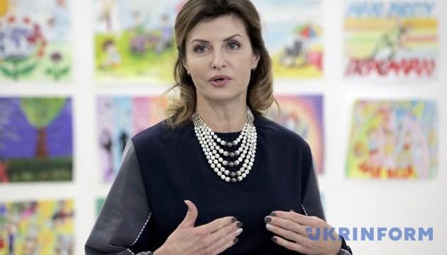 Марина Порошенко презентовала новую программу инклюзивного образования