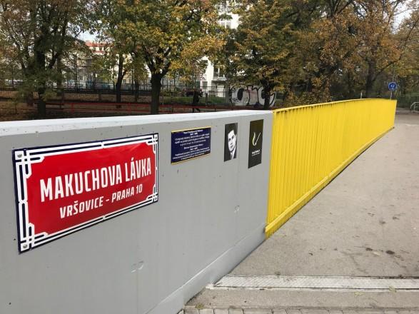 В Праге открыли мост в честь украинского диссидента
