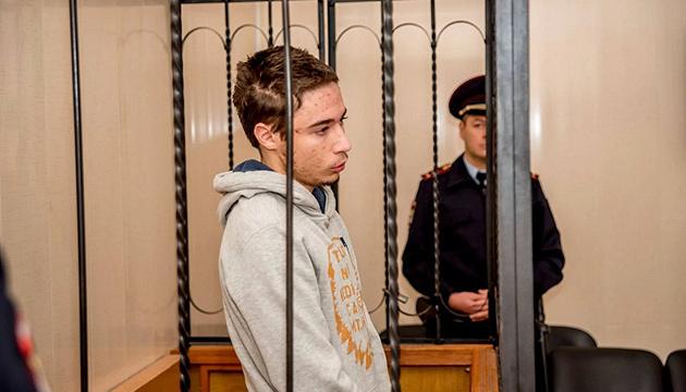 Тюремщики забрали у Гриба записи, которые он подготовил к заседанию - адвокат