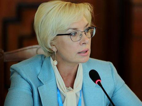 Задержаны 20 украинских моряков, с ними общаются следователи РФ - омбудсмен