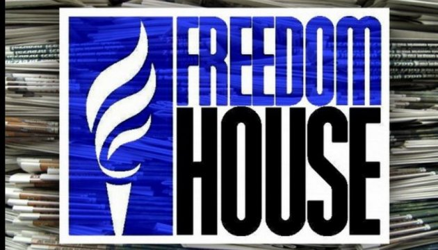 "Freedom House указали на ""угрожающие тенденции"" в безопасности украинских журналистов"