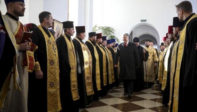 В середине декабря, а может и раньше — Президент о дате Объединительного собора