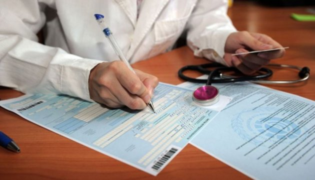В Украине выросла сумма выплат по больничным