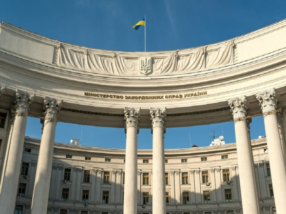 Избрание Ким Чон Яна главой Интерпола сорвало планы Кремля - МИД