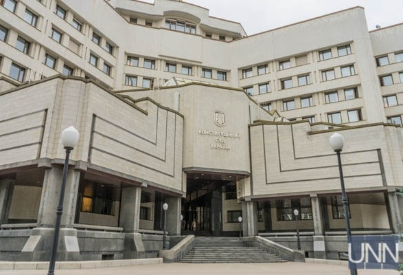 КСУ проверит конституционность постановления о санкциях против телеканалов
