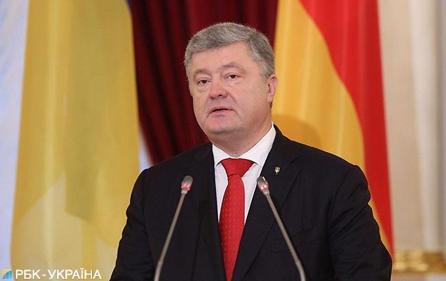 Порошенко прокомментировал санкционный список Кремля